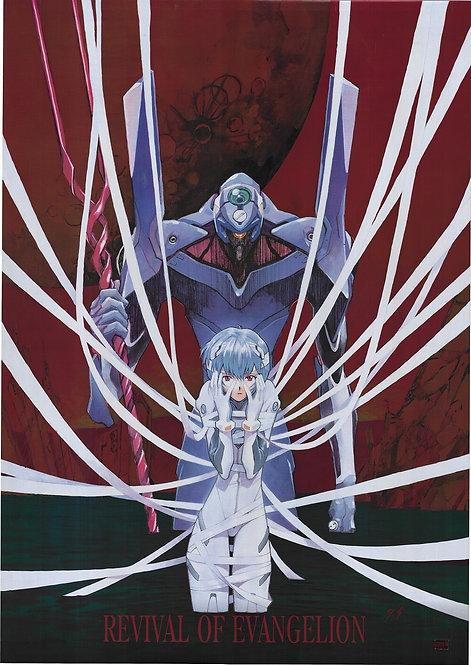 Original Neon Genesis Evangelion: Revival of Evangelion Foil Movie Poster