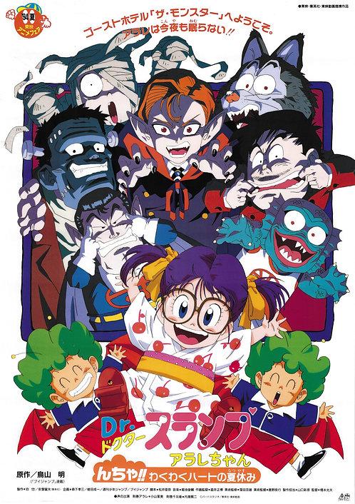 Original Vintage Dr. Slump Anime Poster