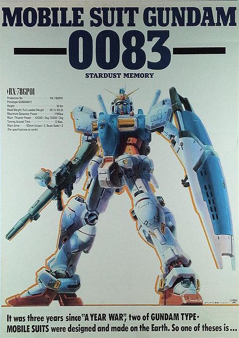 Original Mobile Suit Gundam 0083: Stardust Memory Vintage Anime Poster