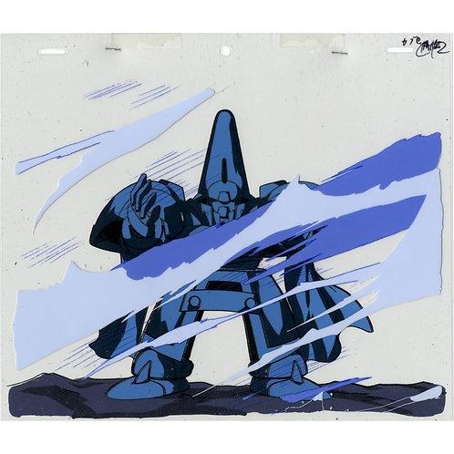 Ryu Knight