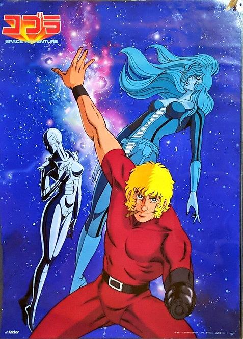 Original Space Adventure Cobra Anime Movie Poster