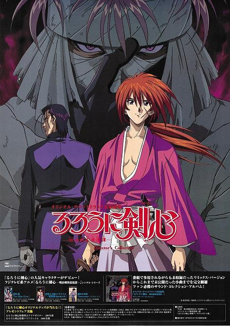 Original Rurouni Kenshin Director's Collection Anime Poster