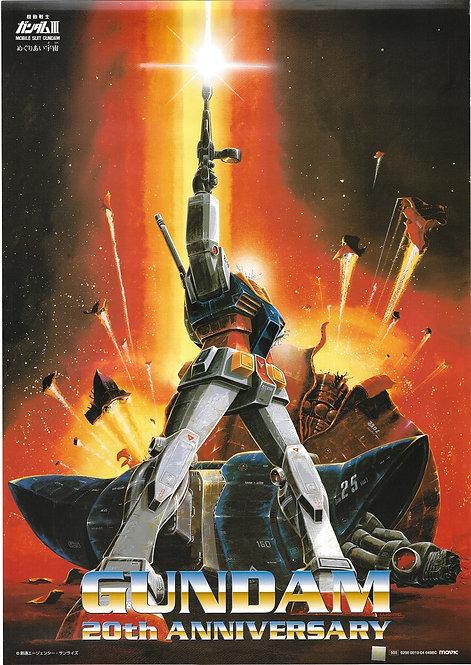 Original Mobile Suit Gundam III Movie Poster