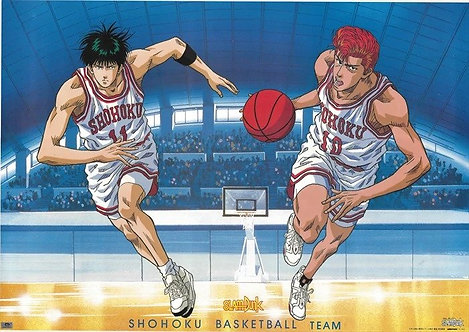 Original Slam Dunk Poster