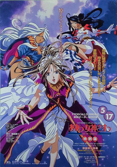 Original Ah! My Goddess Vol. 5 Vintage Anime Poster