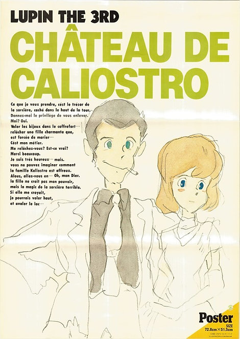 Original Lupin III: The Castle of Cagliostro Vintage Movie Poster