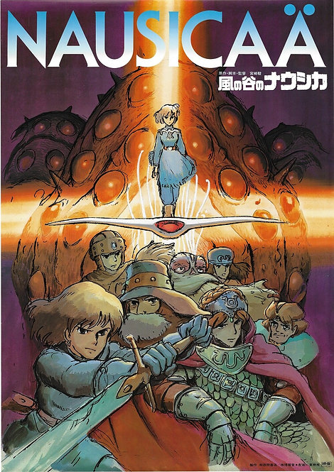 Original Vintage Nausicaa of the Valley of the Wind Poster