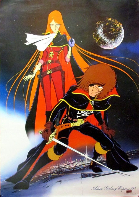 Original Galaxy Express 999 Vintage Anime Poster - USED