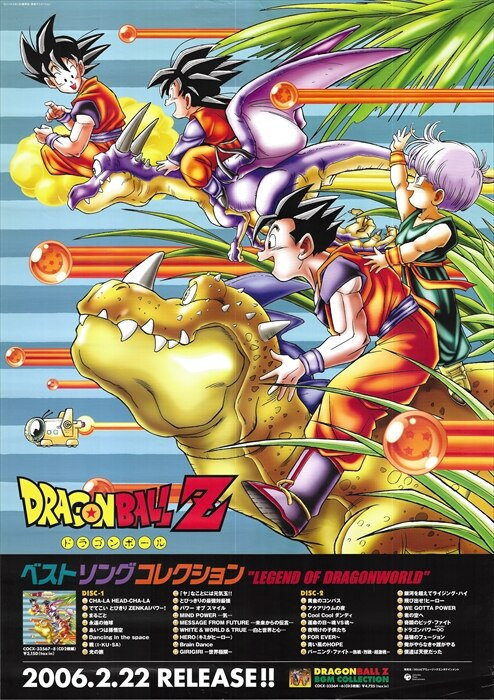 Original Vintage Dragon Ball Z Anime Poster