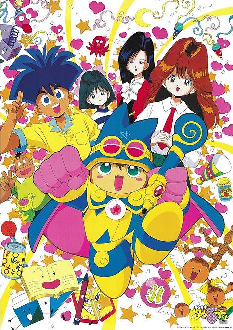 Original Magical Taluluto-kun Vintage Anime Poster