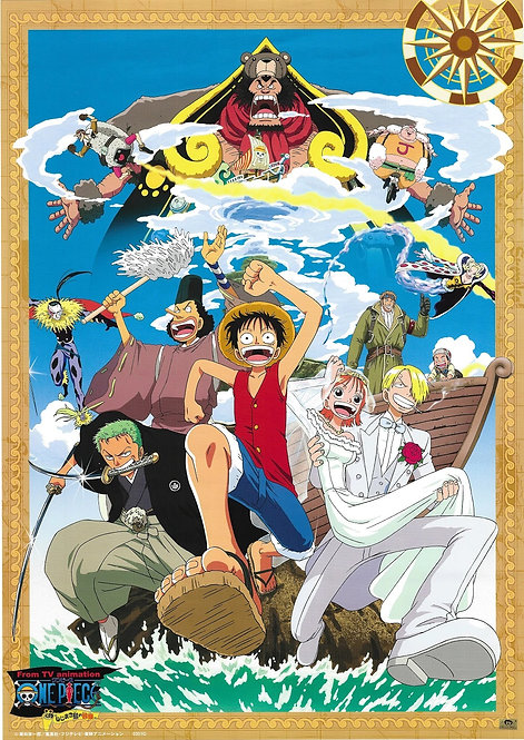 Original One Piece: Clockwork Island Adventure Movie Poster