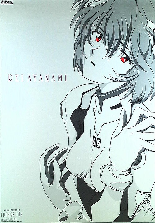 Original Neon Genesis Evangelion Rei Ayanami Poster