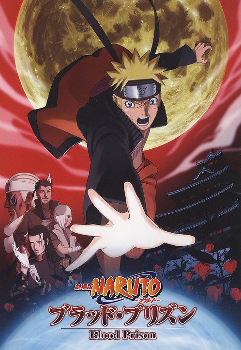 Naruto the Movie - Blood Prison