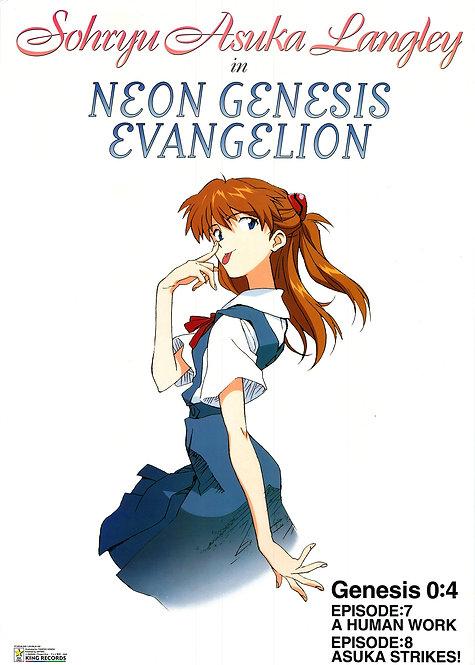 Original Neon Genesis Evangelion - Episodes 7 & 8 Poster