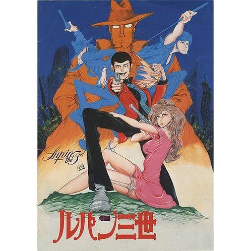 Lupin III - The Mystery of Mamo