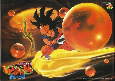 Original Dragon Ball: The Path to Power Movie Poster