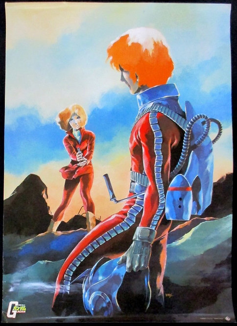 Original Mobile Suit Gundam Anime Poster