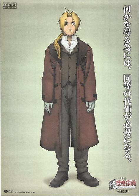 Original Fullmetal Alchemist Anime Poster