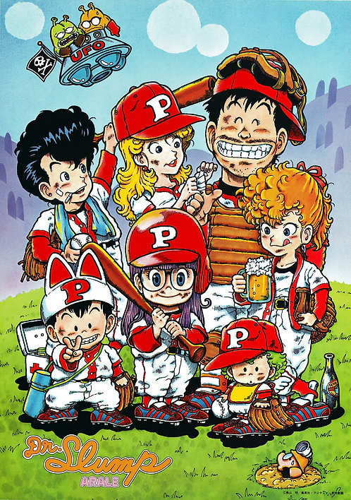 Original Dr. Slump Vintage Anime Poster
