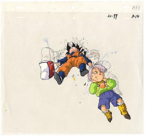 Original Dragon Ball Z Anime Cel - Goten & Trunks