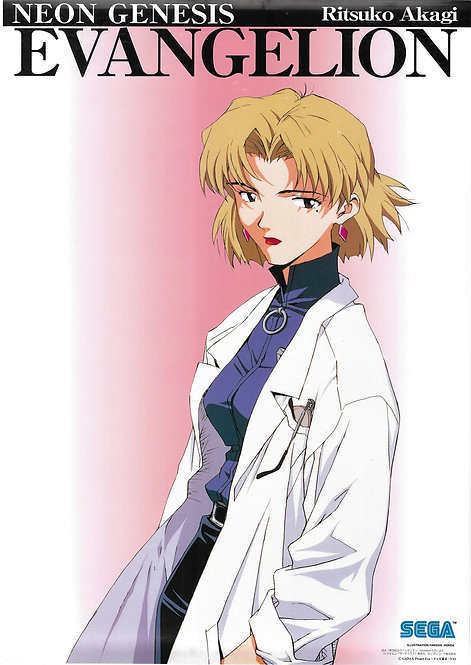 Original Neon Genesis Evangelion Ritsuko Akagi Poster - SLIGHT DAMAGE