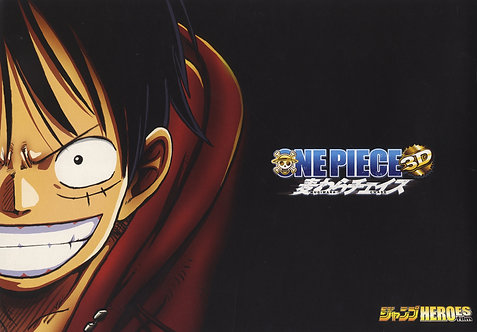 One Piece 3D -  Straw Hat Chase / Toriko 3D Movie - Kaimaku! Gourmet Adventure!!