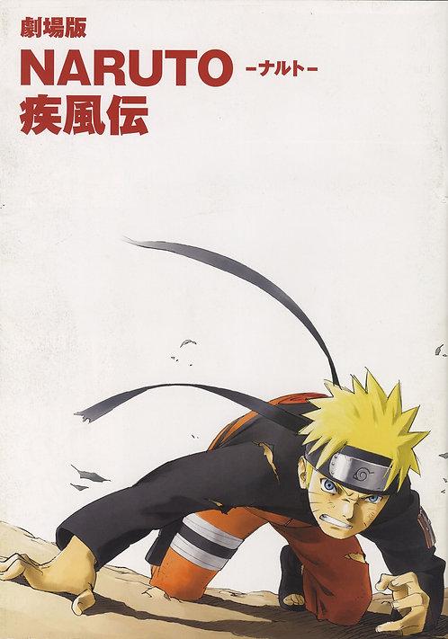 Naruto Shippuden - The Movie