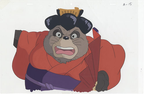 Original Pom Poko Studio Ghibli Movie Cel - Oroku