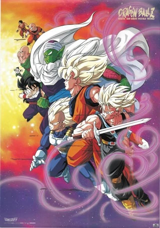 Original Dragon Ball Z Vintage Poster