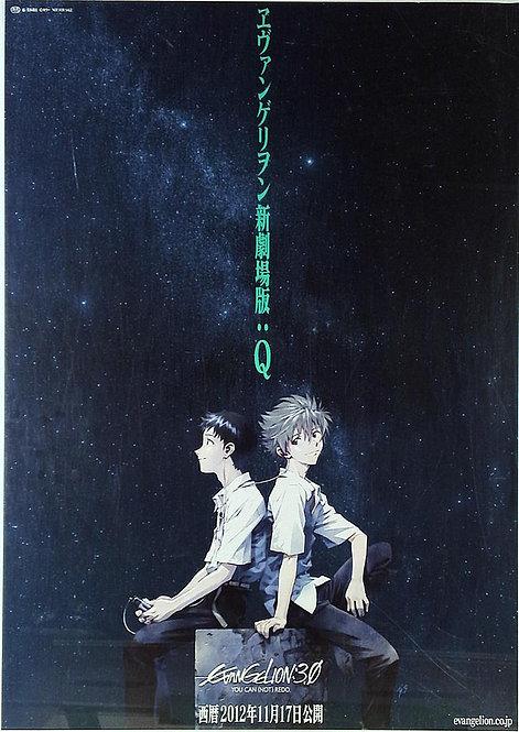 Original Neon Genesis Evangelion - Evangelion 3.0 Announcement Poster