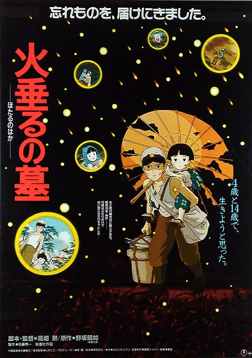 Original Grave of the Fireflies Movie Poster