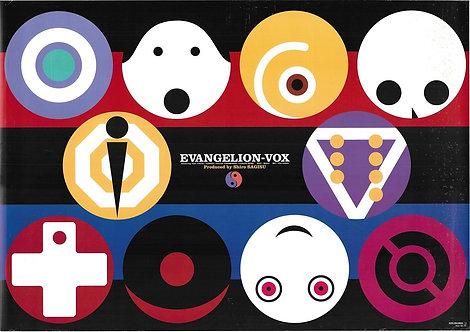 Original Neon Genesis Evangelion: Evangelion-Vox Album Poster