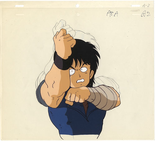 Original Dr. Slump Anime Production Cel - Tsukutsun Tsun