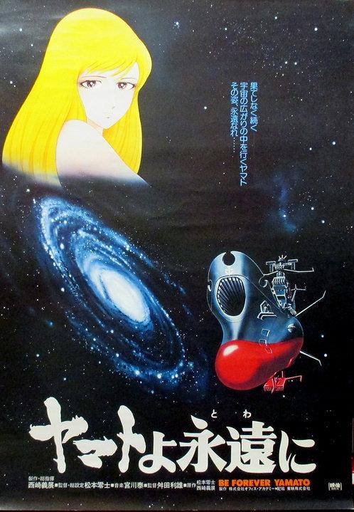 Original Be Forever Yamato Vintage Movie Poster