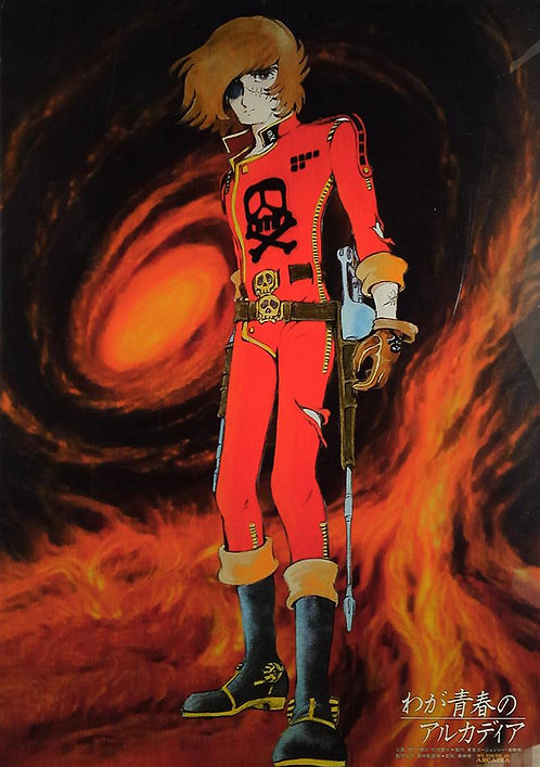 Original Captain Harlock Movie Poster