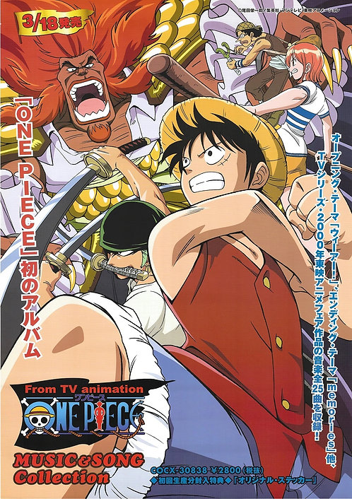 Original One Piece Vintage Music & Song Collection 1 Poster