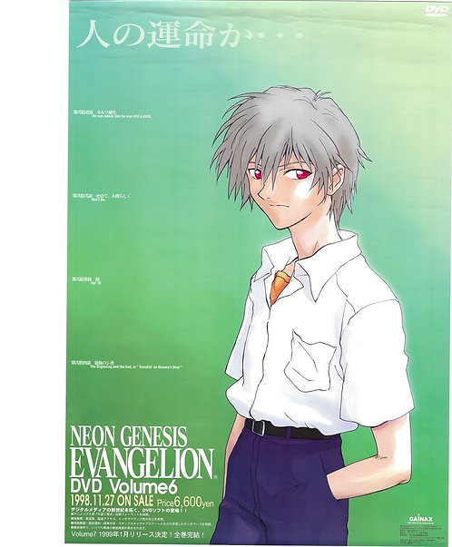 Original Neon Genesis Evangelion Anime Poster - Nagisa Kaworu
