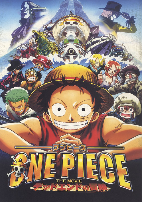 One Piece the Movie - Dead End Adventure
