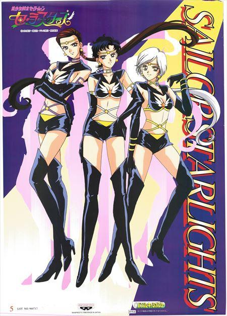 Original Sailor Moon Sailor Stars Vintage Anime Poster