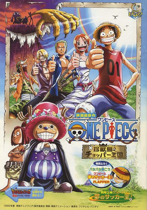 One Piece - Chopper's Kingdom on the Island of Strange Animals / Digimon Tamers