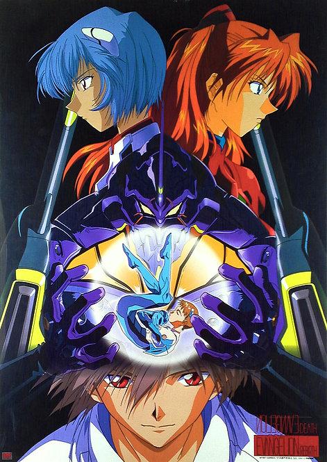 Original Neon Genesis Evangelion: DEATH & REBIRTH Movie Poster