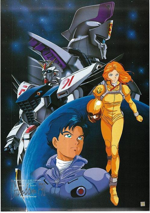 Original Mobile Suit Gundam F91 Anime Poster