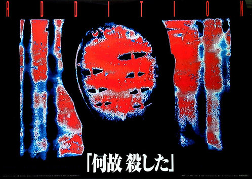 Original Neon Genesis Evangelion Vintage Anime Poster