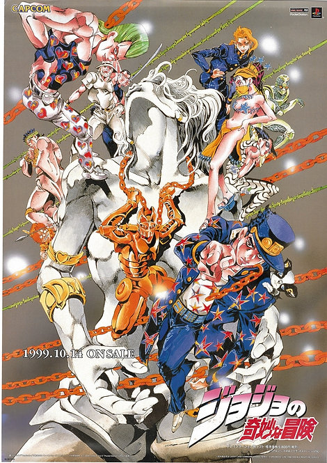Original JoJo's Bizarre Adventure Game Poster