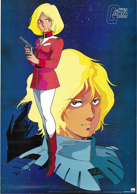 Original Mobile Suit Gundam Vintage Anime Poster