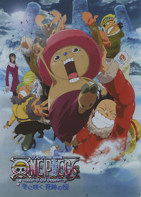 One Piece - Episode of Chopper Plus