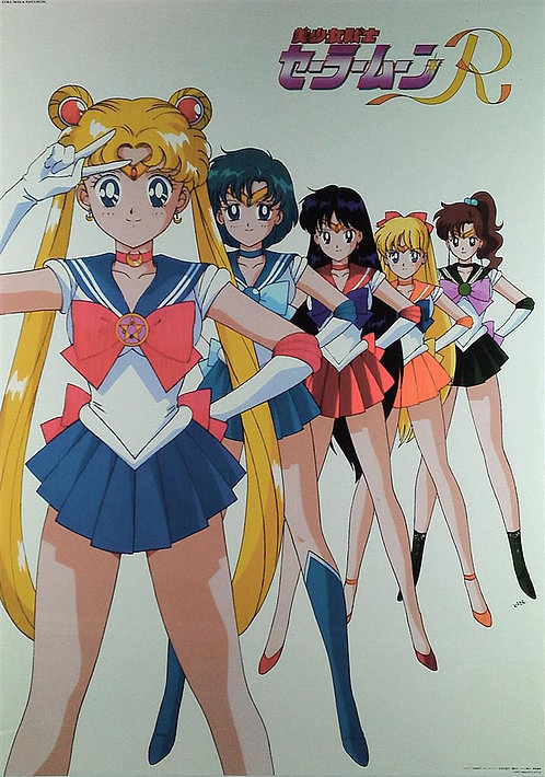 Original Sailor Moon R Anime Poster - CONDITION