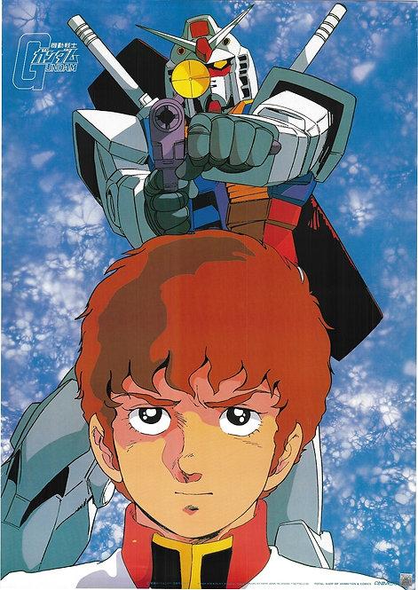 Original Mobile Suit Gundam - Amuro Ray - Vintage Anime Poster