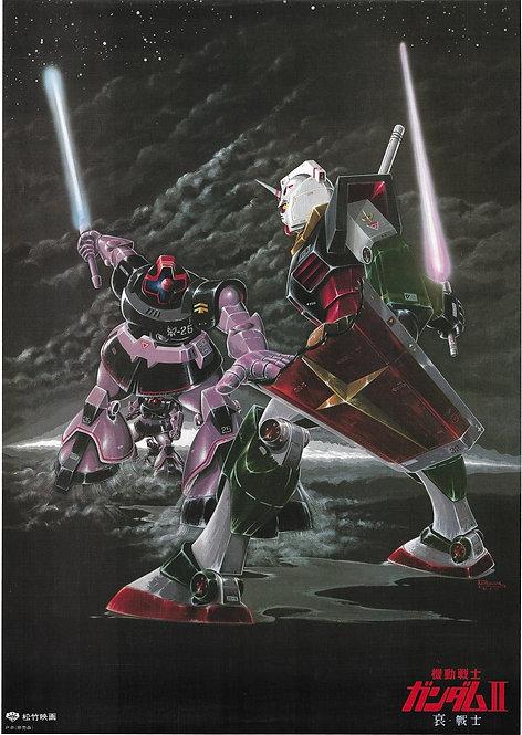 Original Vintage Mobile Suit Gundam II: Soldiers of Sorrow Movie Poster