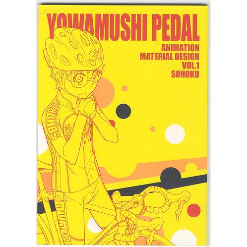 Yowamushi Pedal: The Animation - Material Design Vol. 1